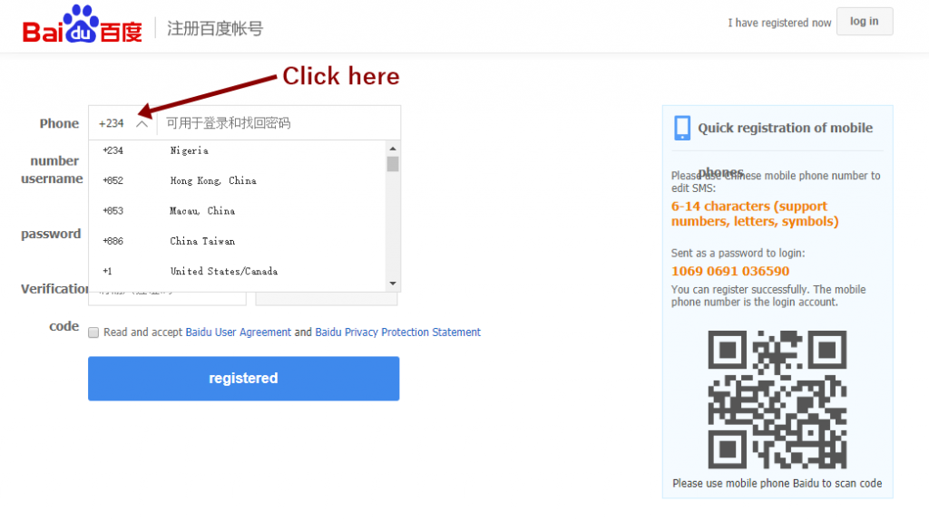 Image: Baidu Account Sign Up Without Chinese Phone Number