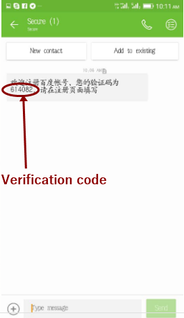 Baidu Account Sign Up Without Chinese Phone Number 3
